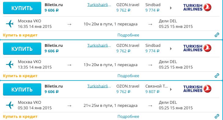 Горящие туры в Абхазию из Барнаула 2018 от всех