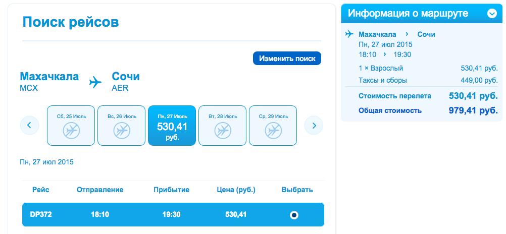 Тюмень на карте России Время в Тюмени Общая