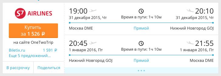 Снимок экрана 2015-12-03 в 13.49.07