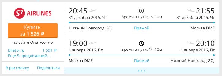 Снимок экрана 2015-12-03 в 13.53.24