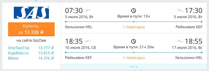 Снимок экрана 2016-01-09 в 0.47.42