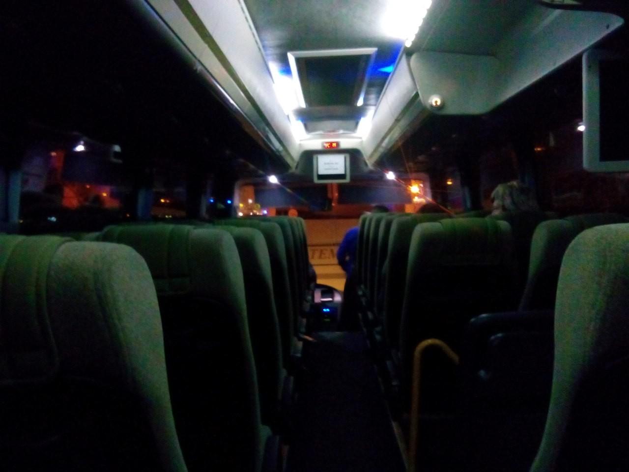 Читать про это в автобусе 17 фотография