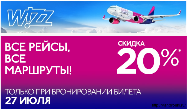 Цена на авиабилеты москва тюмень