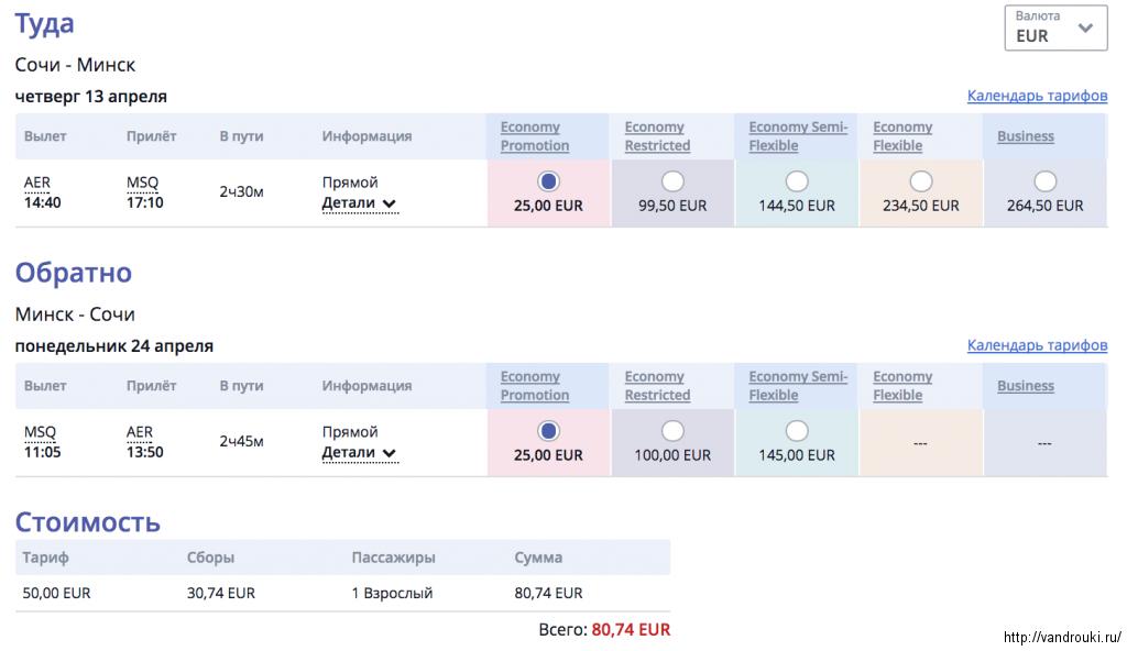 себе: Екатеринбург, жд билеты минск калининград что обязательное пенсионное