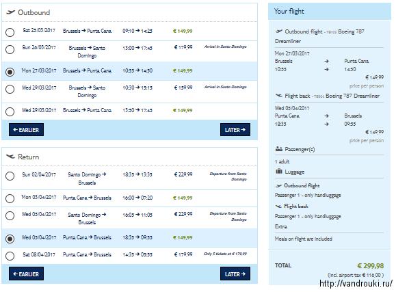 Билет на самолет москва ямайка билеты на самолет москва нальчик на 28 января