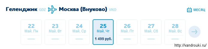 КомпроматRu CompromatRu Вылет задерживается
