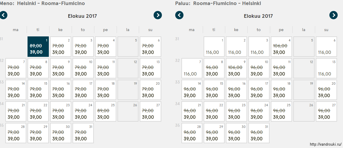 Купить билеты из хельсинки в аликанте