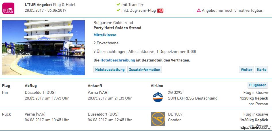 билеты на самолет чартер анталия москва