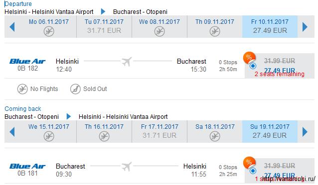 Дешевые авиабилеты в Нальчик NAL от 1 528 рублей
