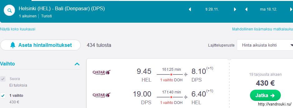 первом случае билеты на самолет самара санкт петербург выбора термобелья