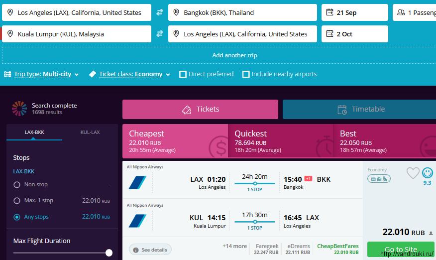 Как купить дешевые авиабилеты в Лос Анджелес