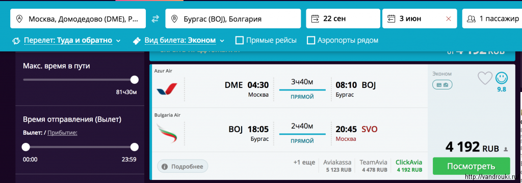 качестве авиабилеты в болгарию из москвы цены расписание рейсов Вашингтон