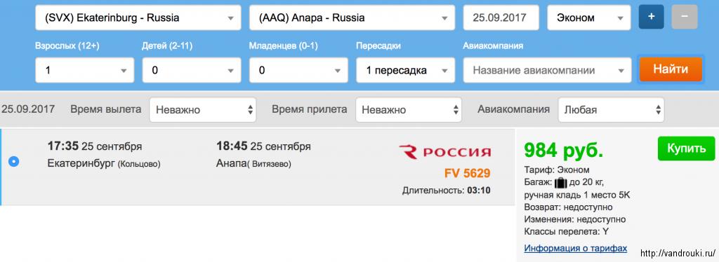 Игорь Губерман Разбор полета Эхо Москвы
