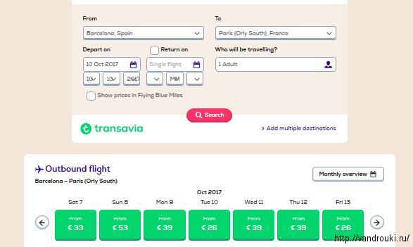 Как купить билеты на автобусы FlixBus 2017 Отзывы и форум