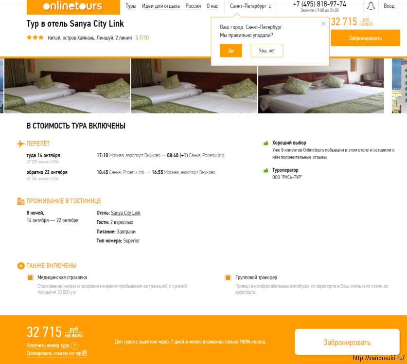 фото на визу дешево москва