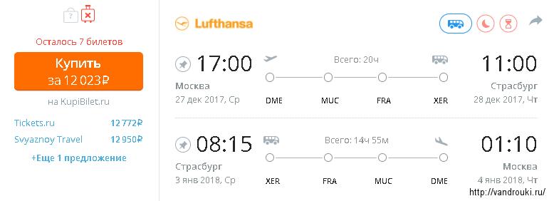 Авиабилеты тюмень санкт-петербург остаток билетов