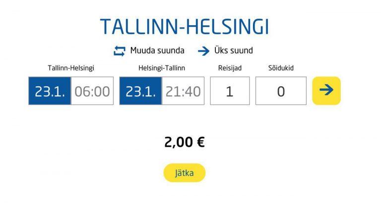 Жилье в хельсинки купить дубай квартира