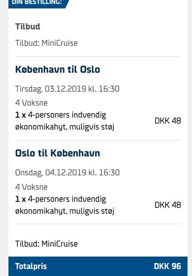 Мини-круиз по Скандинавии за 236 рублей!
