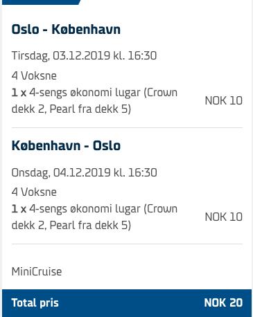 Мини-круиз из по Скандинавии всего за 35 рублей с человека!