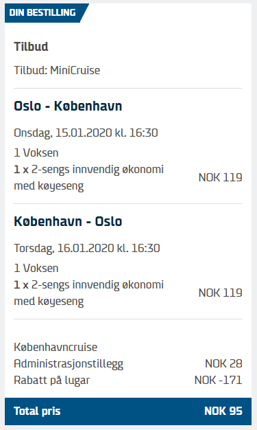 DFDS: мини-круиз по Скандинавии всего за 300 рублей с человека!
