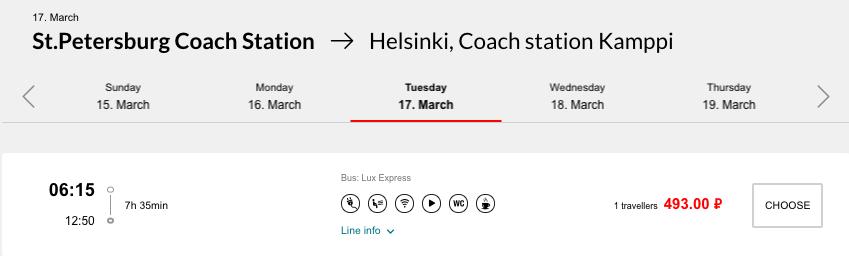 Распродажа Lux Express: скидка до 50% на билеты на всех направлениях