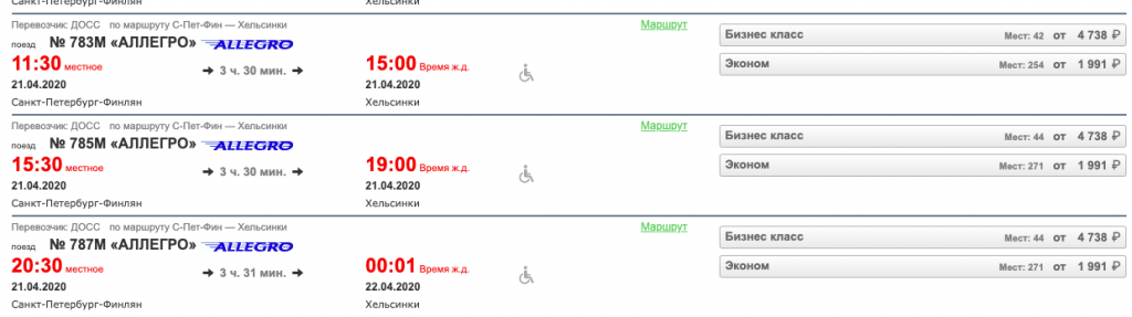 Теперь и по вторникам: билеты на Аллегро со скидкой до 64%