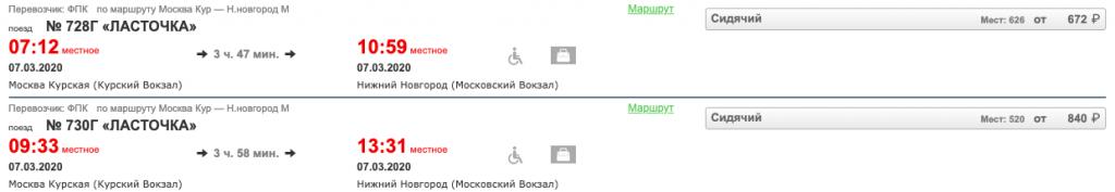 На карте курский вокзал и казанский