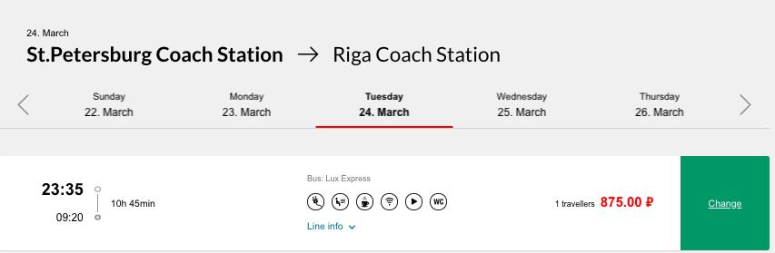 Распродажа Lux Express: скидка до 50% на билеты!